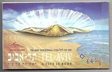 Israel MNH Prestige Booklet Tel Aviv Centennial Year 2008