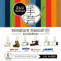 THE Handicraft Sewing Machine Collection Miniature Mascot 4th 6 Pcs Complete Set