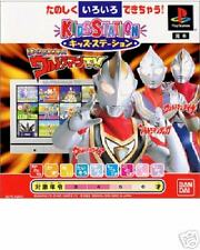 Ultraman TV Playstation PS SONY Import Japan