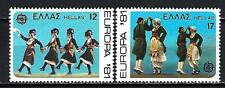 Grèce -Greece 1981 Europa Yvert n° 1423 et 1424 neuf ** 1er choix
