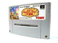 Nintendo Super Famicom SFC Mickey Tokyo Disney Land Japan Import SN1215