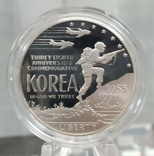 1991-P Korean War Commemorative $1 90% Silver Proof DEEP CAMEO UNC