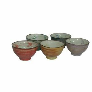 Chinese Rice Bowls - Multicoloured Textured Pattern - Set of 5 - Boxed