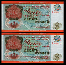 2 pcs notes RUSSIA cheques VNESHPOSILTORG MILITARY TRADE 10 rubles 1976 UNC