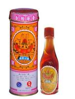 *NEW* Po Sum On Medicated Oil for pain relief Itching muscles aches 30ml