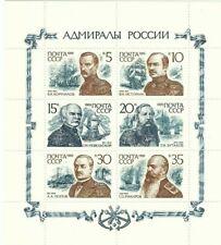 RUSIA Scott# 5850 ** MNH Almirantes y barcos de vela 1989