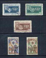 ISRAEL _ 1949-50 'JEWISH NEW YEAR' 2 SETS _ used ____(644)