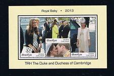 Penrhyn Postage Stamp – Birth of Prince George – William & Kate's Royal Baby
