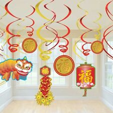 12 Chinese New Year Hanging Swirl Party Decoration Year Of The Pig Celebration