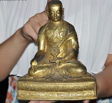Tibetan Buddhism Temple Bronze Gilt Tsongkhapa Master Shamanism Buddha Statue