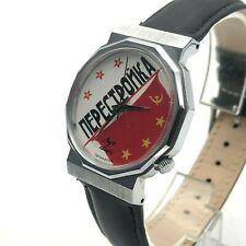 Vintage LUCH Perestroika Quartz USSR Rare Crown Watch Men's Soviet Propaganda SU