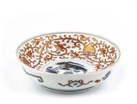 An Antique Japanese Signed Imari Gilt Decorated Bowl