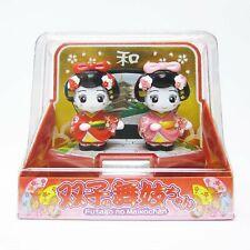 Solar Figurine Japanese Maiko-chan Twins