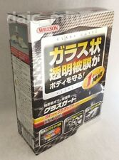 Willson Body Glass Guard Corting Care for Dark Large Cars F/S Japan +Tracking
