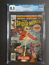 Marvel Comics' Marvel Spotlight #32 CGC 8.5- 1977 Spider-Woman