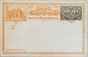 A) 1897, GUATEMALA, POSTAL STATIONARY, CENTRAL AMERICAN, EXHIBITION GUATEMALA CI