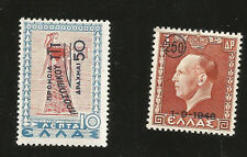 1950 GREECE RETURN GREEK KING GEORGE TO GREECE LADY OF TIRYNS OVERPRINTED MINT
