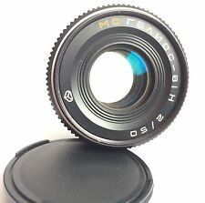 MC Helios-81 H (N) 2/50 Russian Biotar For Kiev 19 and Nikon Mount lens