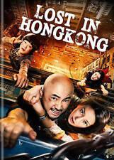 Lost in Hong Kong,Excellent DVD, Zhao Wei, Bao Beier, Zheng Xu, Xu Zheng