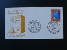ATM stamps FDC Algeria stamp day 1974