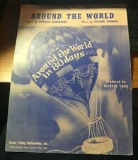 1956 SHEET MUSIC AROUND THE WORLD IN 80 DAYS BY ADAMSON  & YOUNG