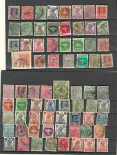Great Britain India lot of 71 stamps used