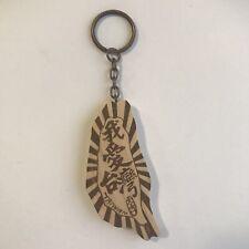 Taiwan Island - Souvenir Keychain - Wood with Embedded Coin