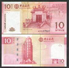 MACAO  MACAU  10  PATACAS  2013  P 108b Unc Prefix : AD (Banco da China)