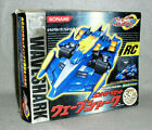 Wave Shark Konami Video Game Arcade Radio Control R/C Model Japanese Import 2003