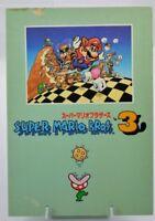 Super Mario Bros 3 Nintendo official Pencil not book pad bandai Japan 1988 RARE