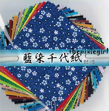 JAPANESE ORIGAMI PAPER YUZEN AIZOME BLUE tones and SOLID WASHI 26 SHEETS 15 cm