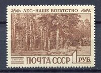 28342) RUSSIA 1960 MNH** Nuovi** World Forestry Congress 1v