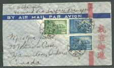 China 1948 JAN.21 CHENGTU 成都  to  Canada cover