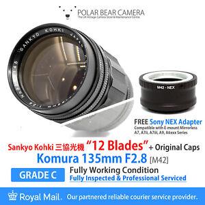 ⭐SERVICED⭐ KOMURA 135mm F2.8 *12 Blades* M42 + Sony E-mount NEX Adapter[WORKING]