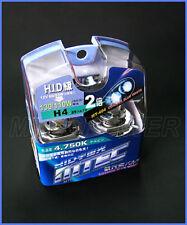 MTEC H4 HB2 9003 XENON HID COSMOS BLUE WHITE BULBS