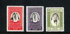 Jordan 1933 & 1953  nice set   REPLICA