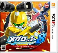 3DS Medarot 8 Kabuto Ver. Japan Free Shipping with Tracking# New from Japan