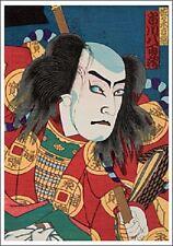 Samurai Sasaki japonés tarjeta de saludos