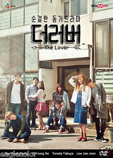 The Lover Korean Drama (3DVDs) Excellent English & Quality!