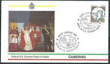 1991 VATICANO VIAGGI DEL PAPA CAMERINO - SV7
