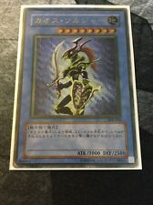 Yugioh 1x Original Japanese Ultimate Rare Black Luster Soldier 304-054 Used See