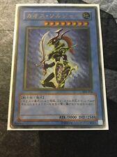 Yugioh 1x Original Japanese Ultimate Rare Black Luster Soldier 304-054 Used See