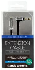 AUDIO-TECHNICA AT645L/3.0 Headphone/Earphone extension cord 3.0 meters