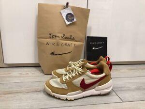 Size 8.5 - Nike Mars Yard x 2.0 Tom Sachs