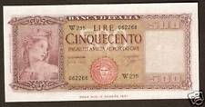 Rarissima 500 lire ORNATA Serie Speciale Sostitutiva W 235 R3 Replacement 1961