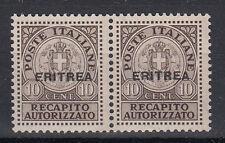 ERITREA Recapito Autorizzato COPPIA c. 10  MNH** A SINISTRA VARIETA' E DIFETTO