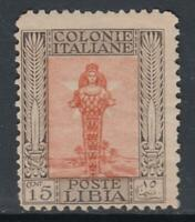 Italy Libia - Sassone n. 62 MNH** cv 3300$  with certificate
