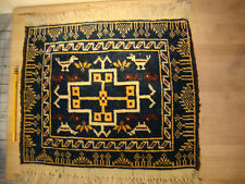 Turkish Tribal Wool Rug Small 17x15   Hand Made Vintage