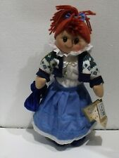 My Doll Bambola Natale Blu con gilet jacar (Trina). Made In Italy.