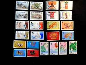 HONG KONG Stamp Set Scott 486-487,505-508,511-518,519-522,560-563 MNH CV79